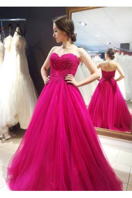 V1CH0025B Вечернее платье