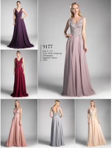 Модель № 9177
